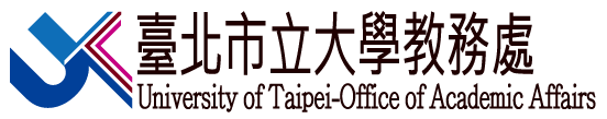 臺北市立大學教務處 University of Taipei - Office of Academic Affairs